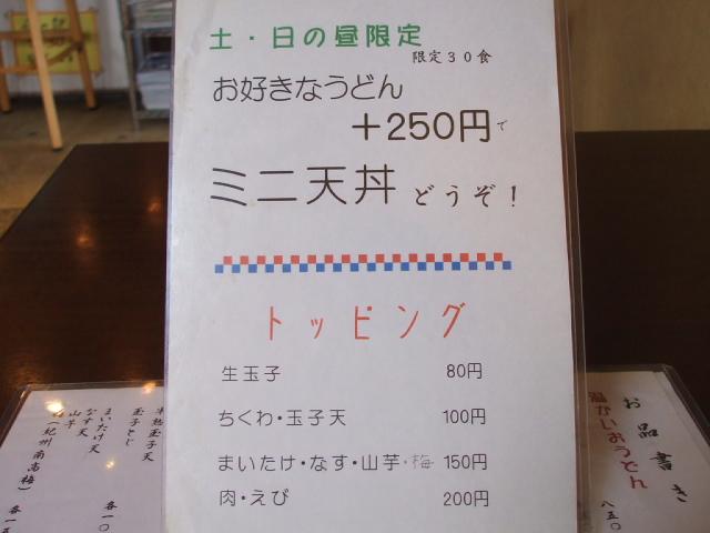 DSCF5209.jpg