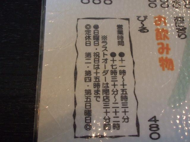 DSCF5371.jpg