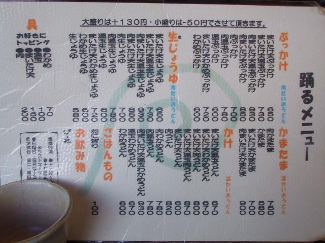 DSCF5373.jpg