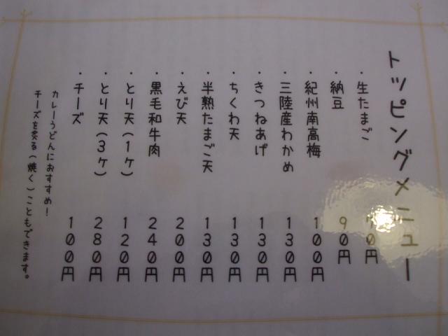DSCF5434.jpg