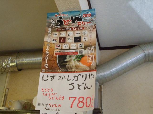 DSCF5527.jpg