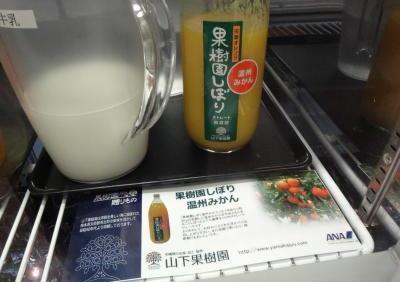 ANAラウンジ(熊本)2