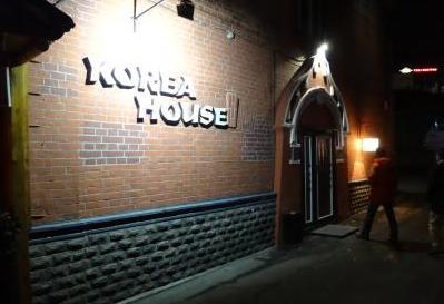 KOREA HOUSE1