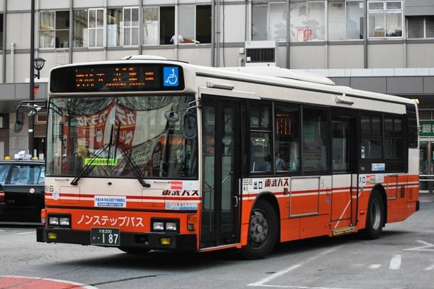 DSC_0750-.jpg