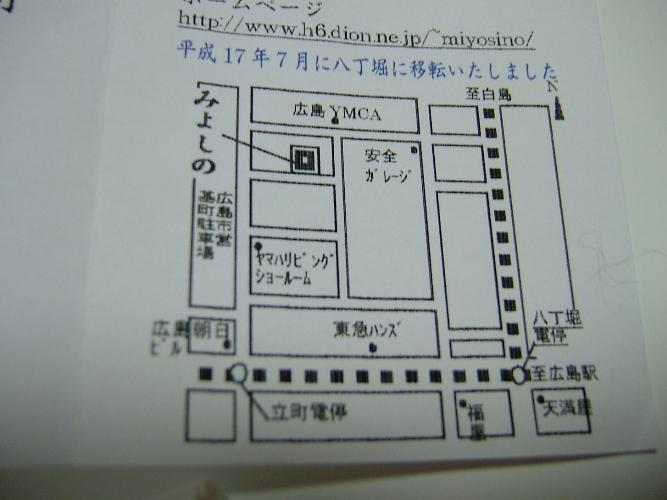 miyoshino1 (1)