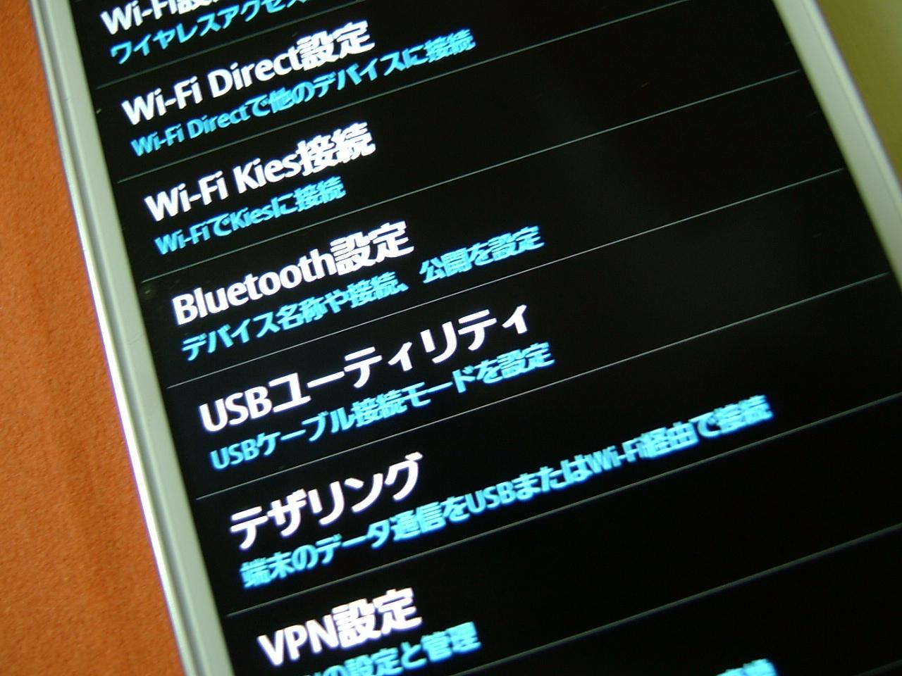DSCF4284.jpg