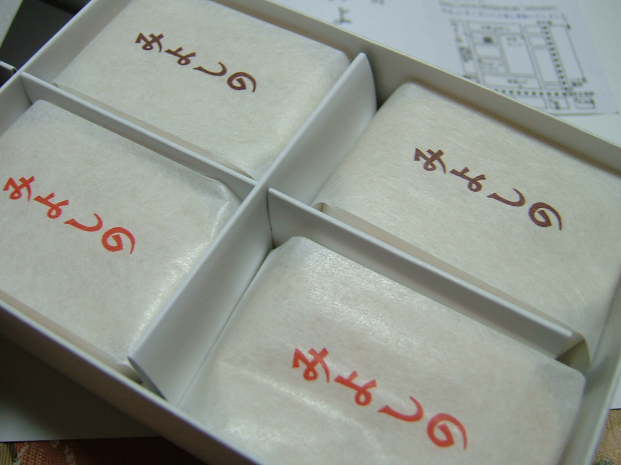 miyoshino.jpg