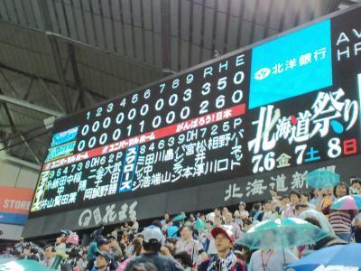 120617札幌ドーム2