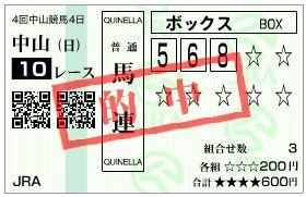 0916中山10R
