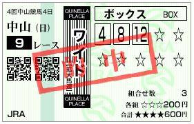 0916中山9R