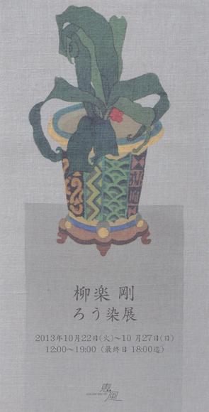 nagiratsuyoshi_dm.jpg