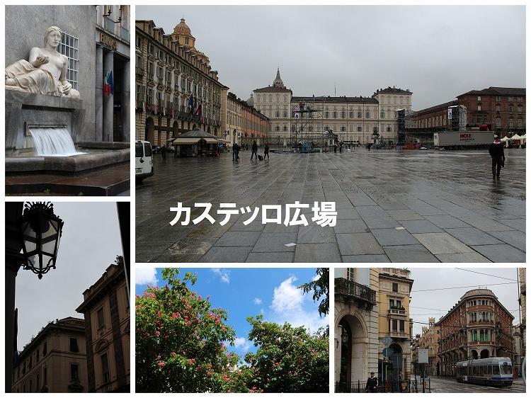 Blog76.jpg