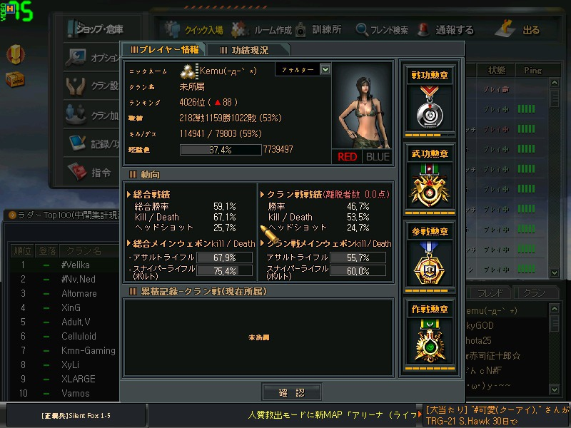 HK9EHBugKPcl9X5.jpg