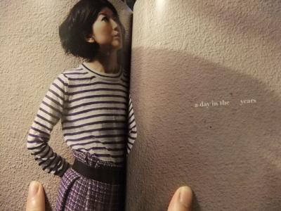 2013_1027_kodaimai_yusa_0025_R.jpg