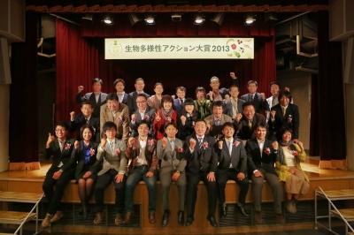 seibutsutayousei_20131111.jpg