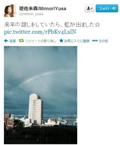 yusamimori_20131002.jpg