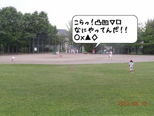 20120616_210622.jpg