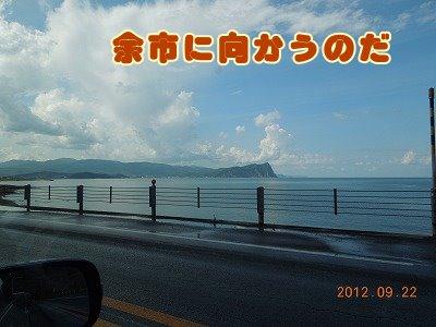 2012092205.jpg