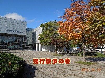 2012101301.jpg