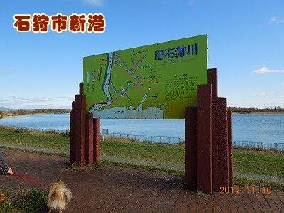 20121111015.jpg