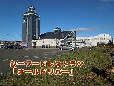 2012111102.jpg