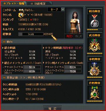 kenzo-1.jpg