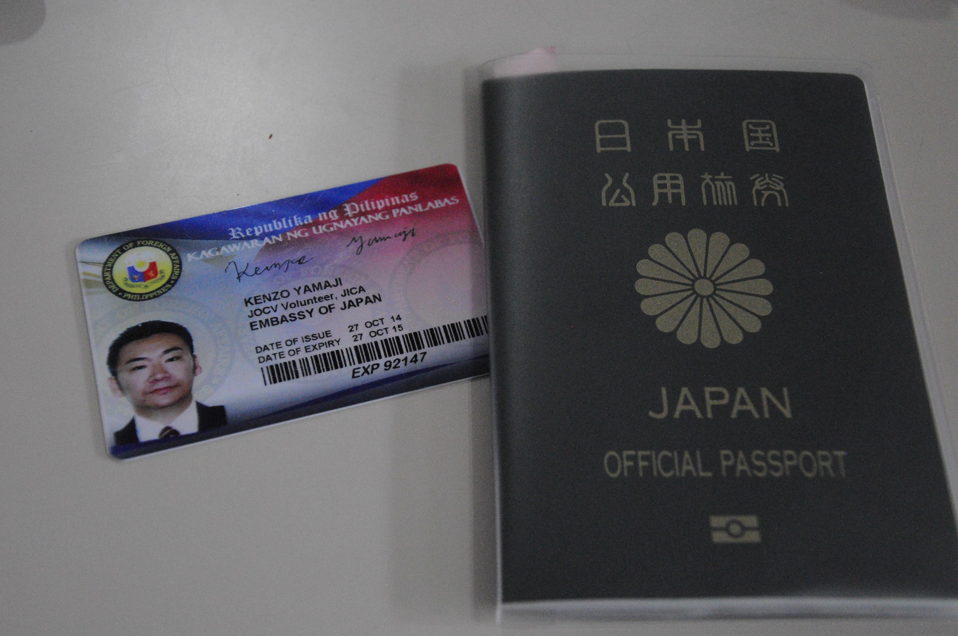 公用パスポートとフィリピン政府発行カード