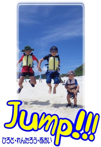 Jump!!!.jpg