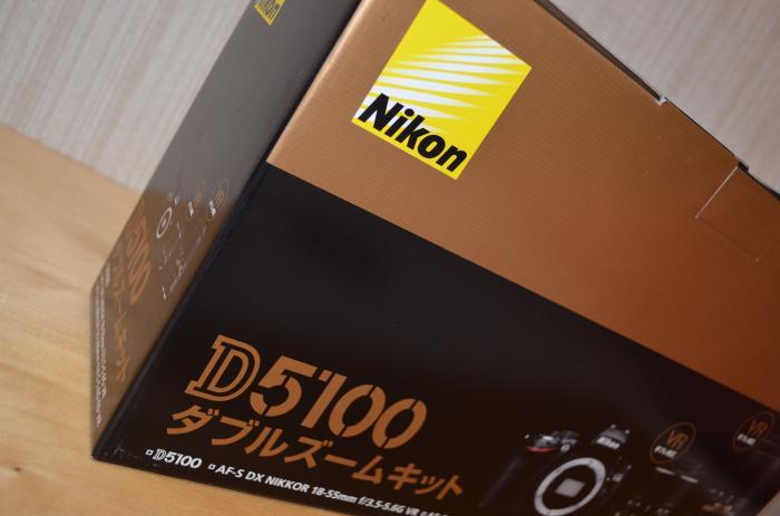 DSC_0070_convert_20120708220044.jpg