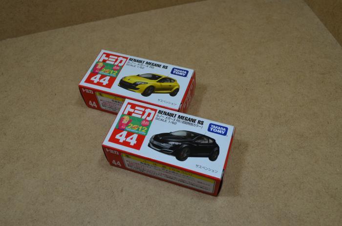 DSC_0127_convert_20120917210934.jpg