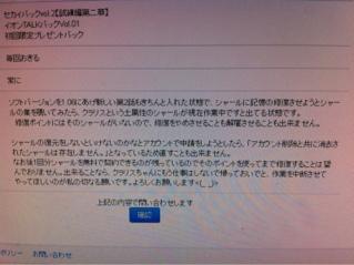 fc2blog_20120713170704bd0.jpg