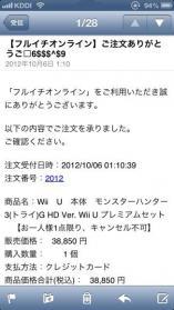 furuichi3.jpg