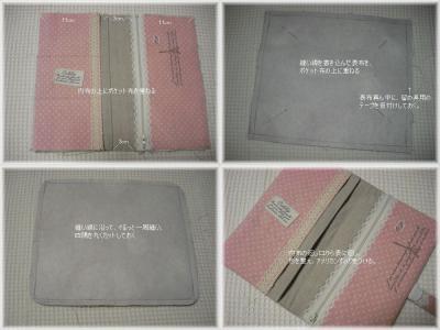 120801bankbookcase-.jpg