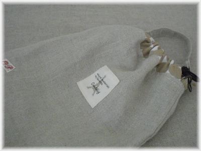 120926kinchaku-4.jpg