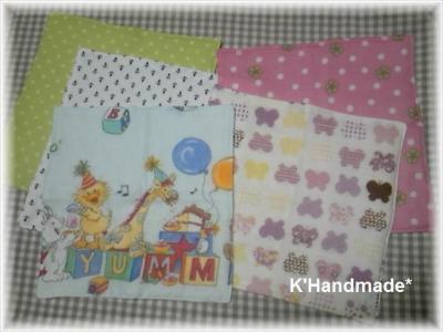 130805handkerchief-.jpg