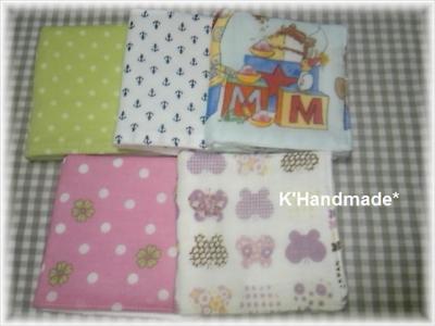 130805handkerchief2.jpg