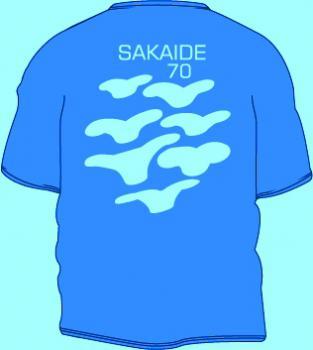 坂出東部校区さんのTシャツ