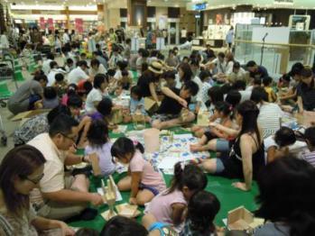 あそびの学校2012.8.5No1