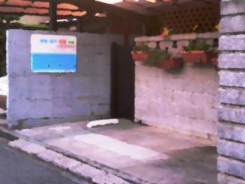 KUMON丸亀城南教室