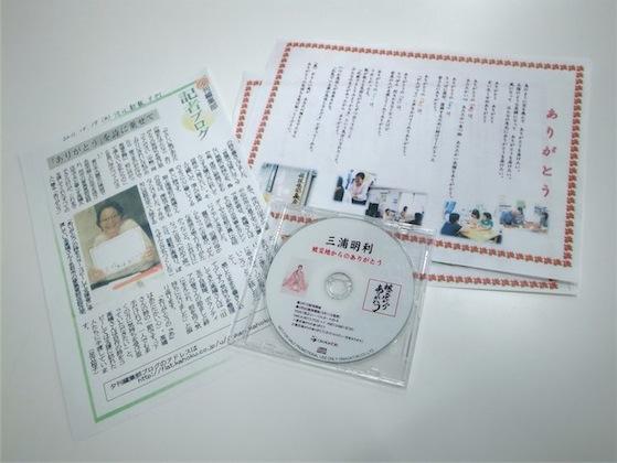 高橋久子-1