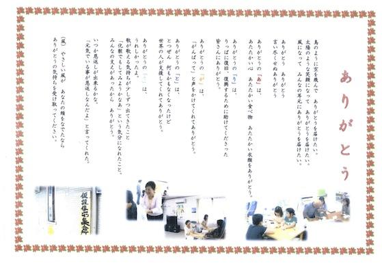 高橋久子-3