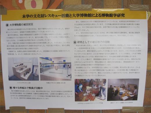 鮎川公民館_004