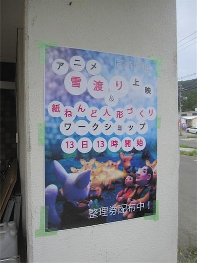 鮎川公民館_003