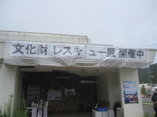 鮎川公民館_001