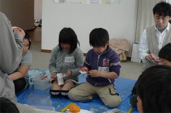 宮城愛島東部団地5