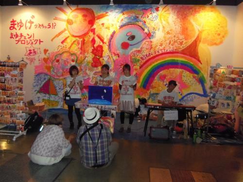 縺阪∴蜀咏悄+742_convert_20120514204647