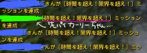 先輩カーリーちゃんGD!?