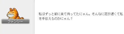 妖精たちの誘拐犯7