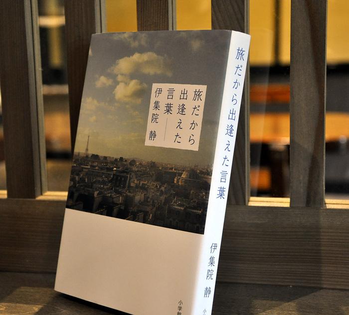 1023book_DSC0167.jpg