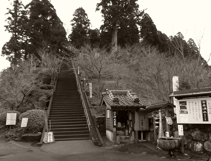1221fukunokamiR0012720.jpg